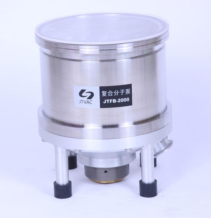 JTFB-1300Z脂润滑复合分子泵111