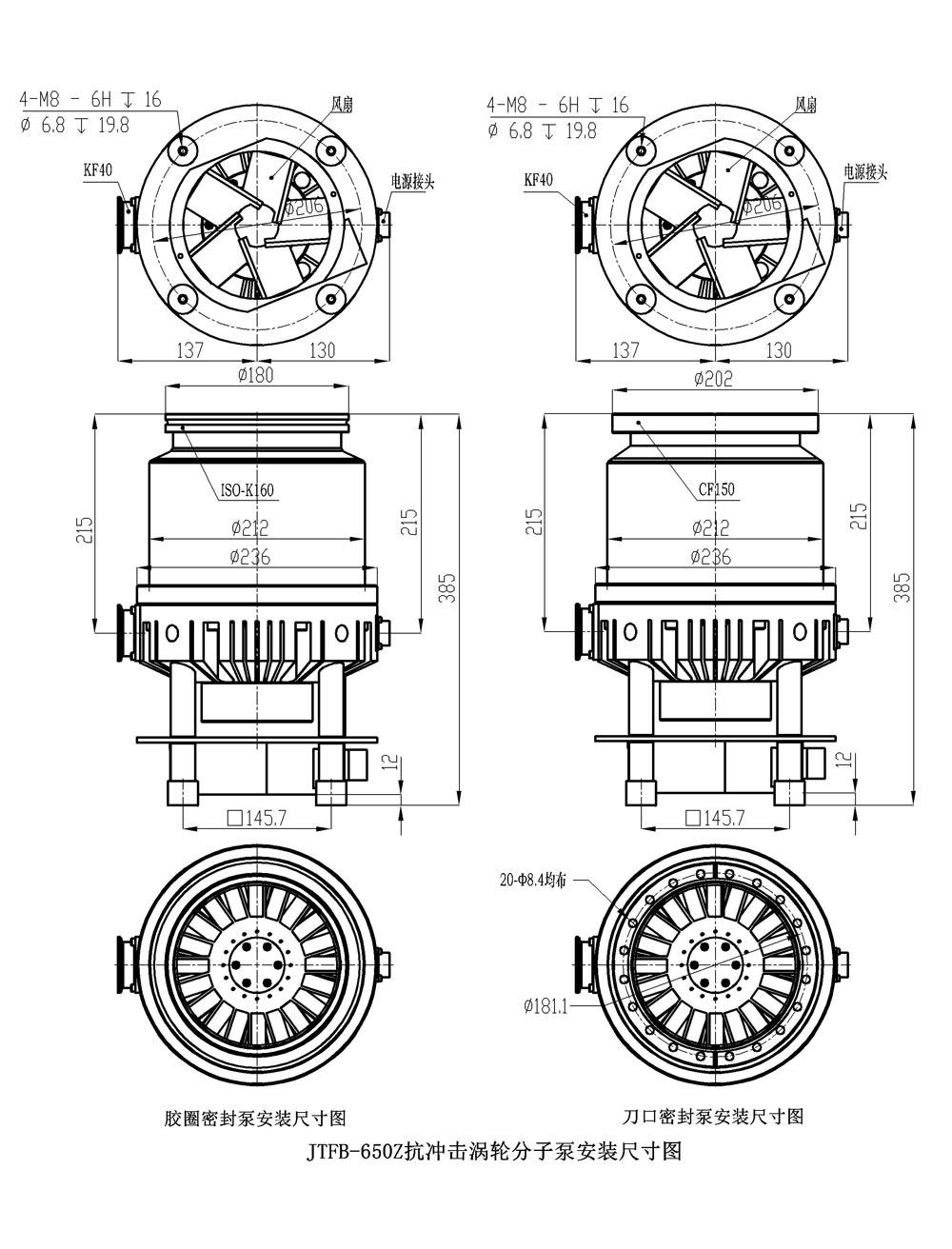 JTFB-650Z